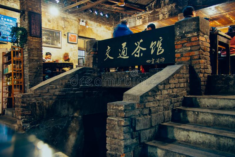 Gamla tehus i Kina royaltyfri bild