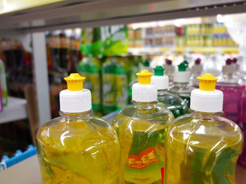 Gamma di pulizia dei detersivi liquidi immagini stock libere da diritti
