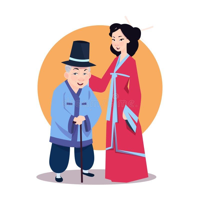 Gammal asiatisk man med den unga kvinnan i koreanska tecken för japansk kimono som bär traditionell kläder vektor illustrationer