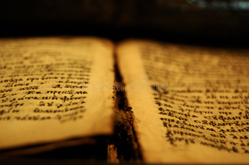 gammal bibel fotografering för bildbyråer