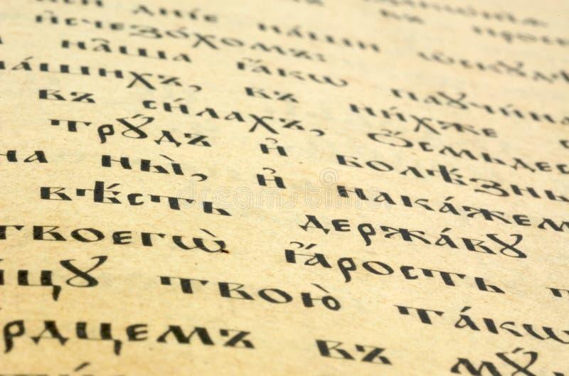 gammal bibelkristen royaltyfri fotografi