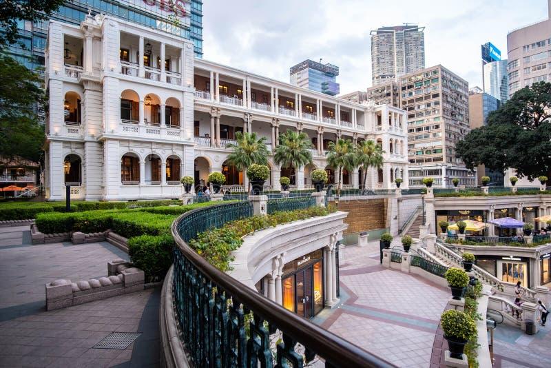 1881 gammal byggnad för arv, Hong Kong arkivbild