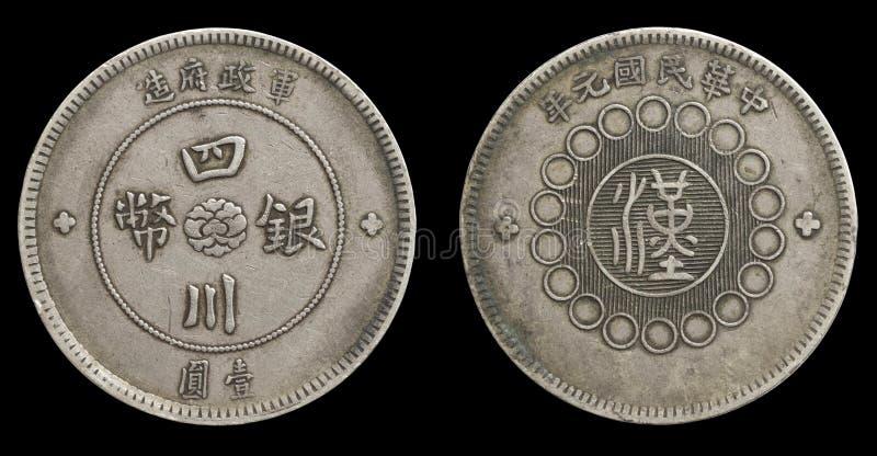 gammal en qing silver för kinesisk myntdolladynasti arkivbilder