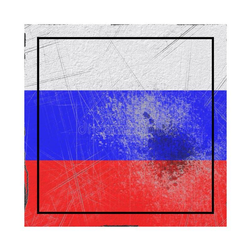 Gammal flagga f?r rysk federation vektor illustrationer