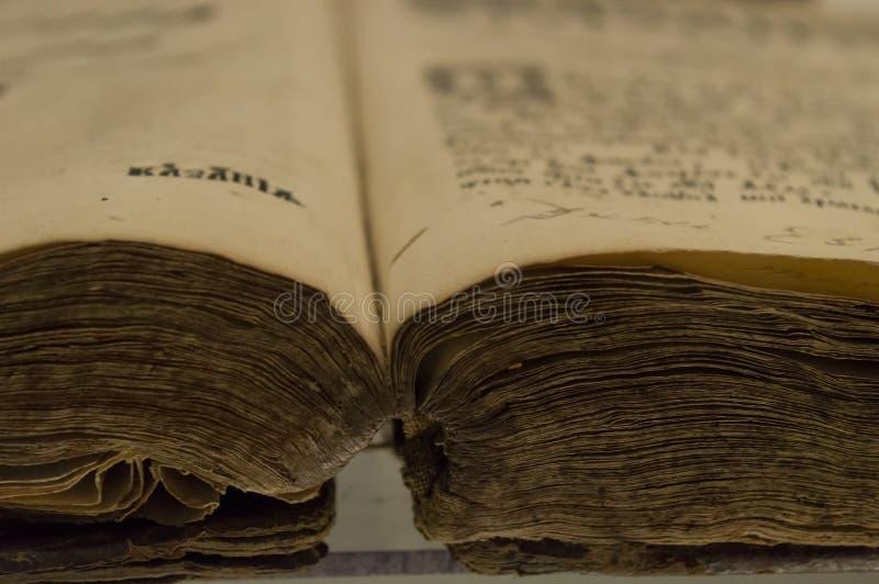 Gammal manuskriptcloseup royaltyfria bilder