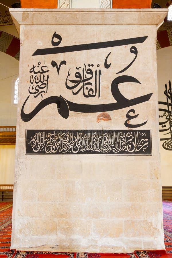 Gammal moské royaltyfria bilder