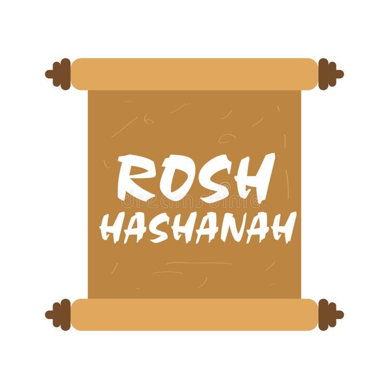 Gammal parchment slående år för shofar för rosh för pojkehashanah judiskt nytt stock illustrationer