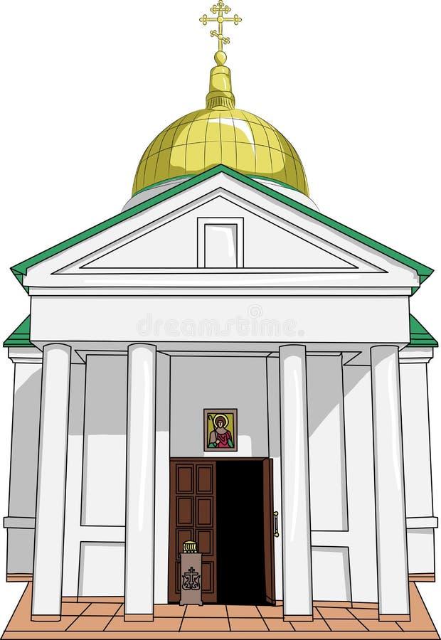 Gammal rysk ortodox tempel. Vektor. royaltyfri illustrationer