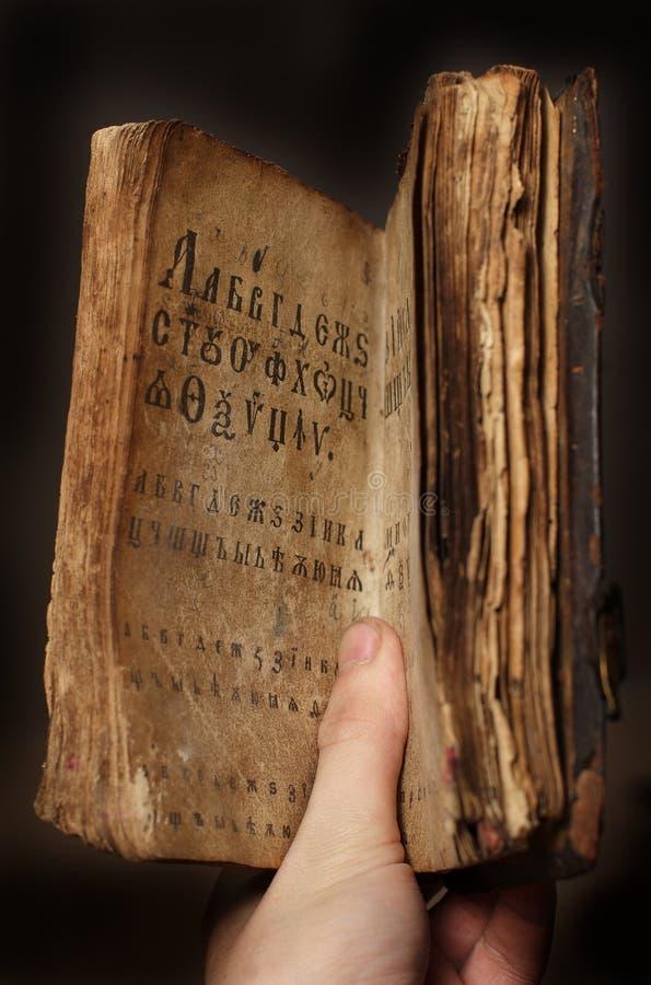 gammal rysstappning för bok arkivfoto