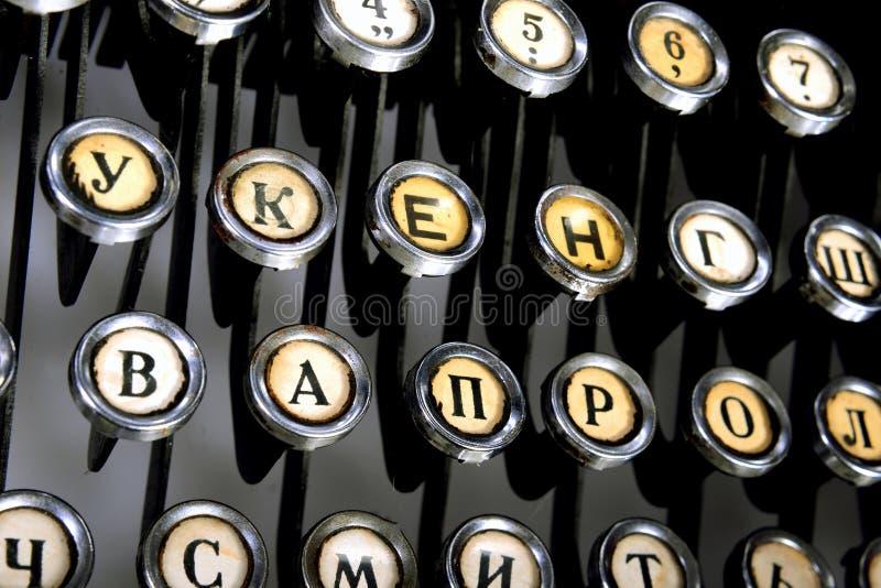 Gammal skrivmaskin för tangentbord och de lilla detaljerna royaltyfri foto