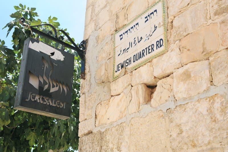 gammala jerusalem royaltyfri foto