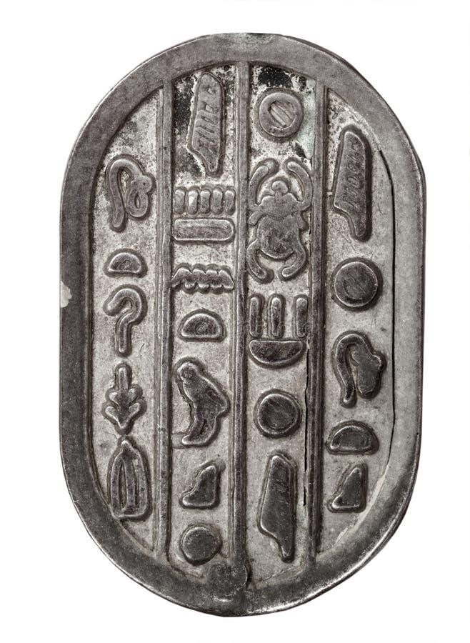 Gammalt försilvra den egyptiska broschen royaltyfri foto