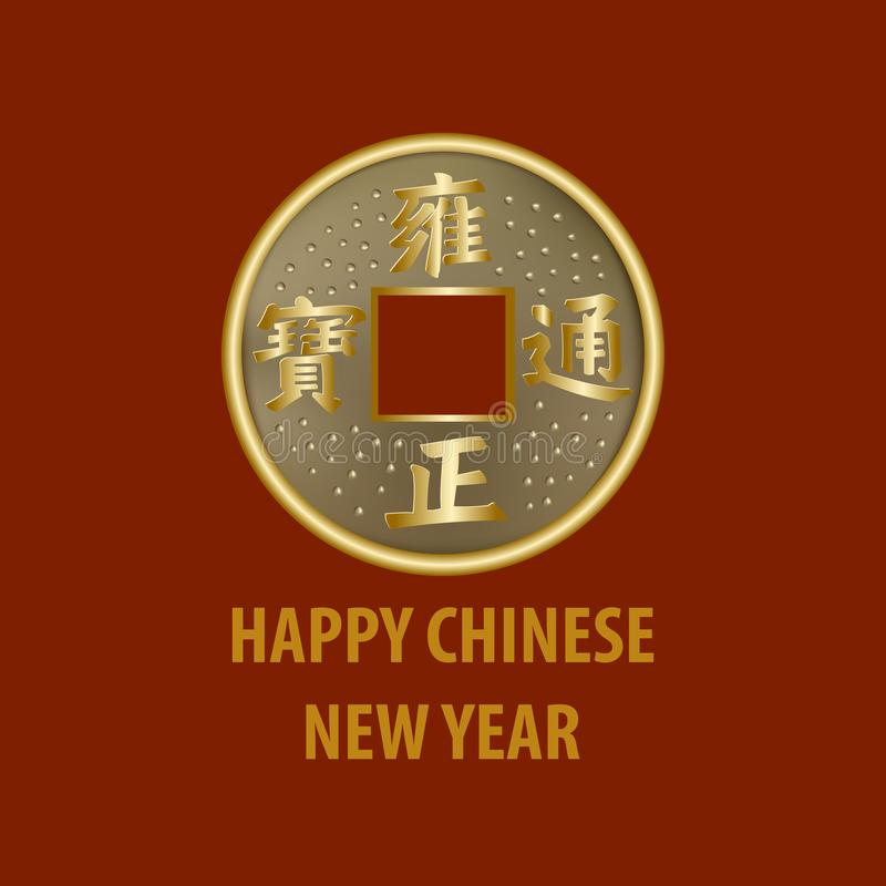 Gammalt Kina mynt Feng Shui stock illustrationer