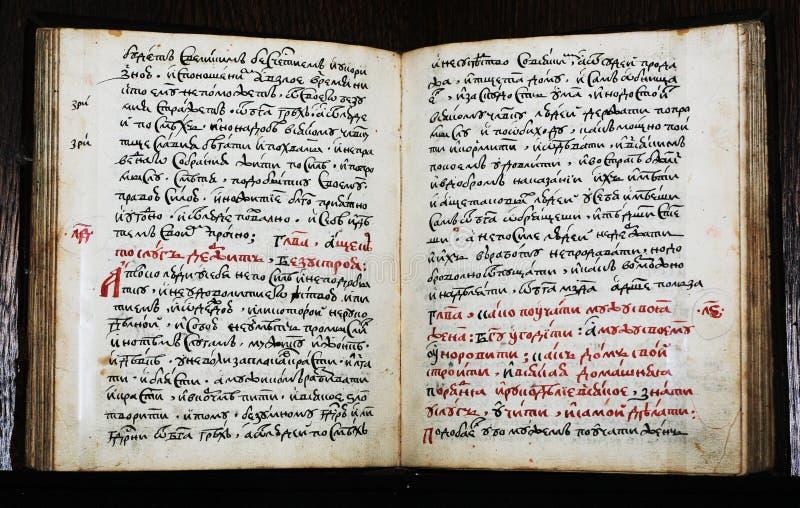 gammalt manuskript arkivfoton