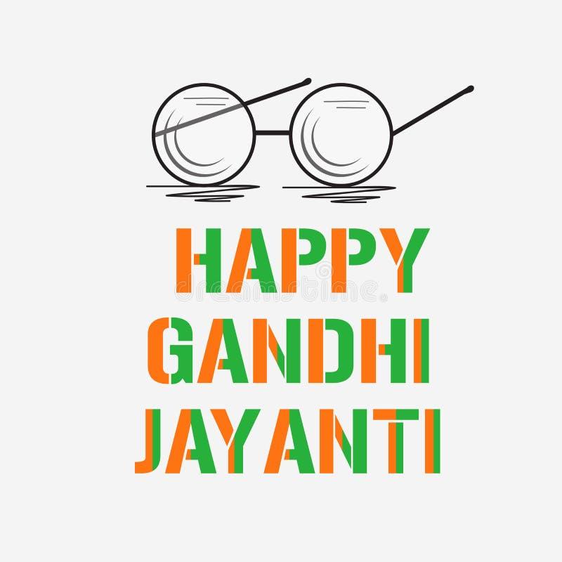 Gandhi feliz Jayanti ilustração stock