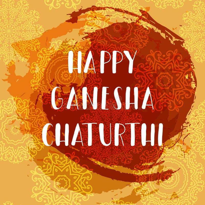 Ganesh Chaturthi Festival royalty free illustration