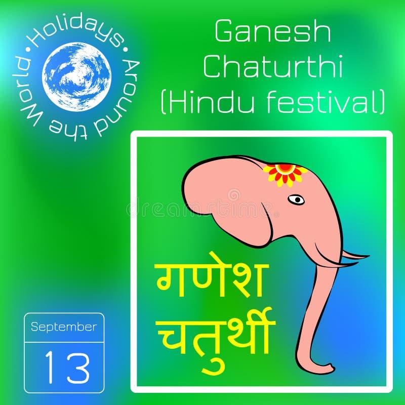 Ganesh Chaturthi Indisch festival Tekst in Hindi - Ganesh Chaturthi Hoofd van een olifant Reekskalender Vakantie rond Wor vector illustratie