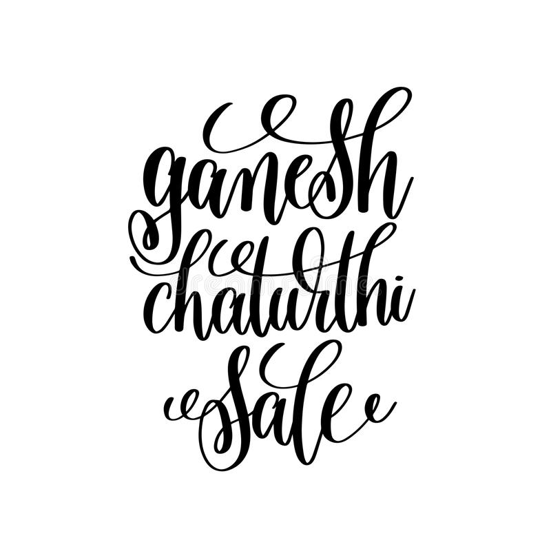 Happy Ganesh Chaturthi Hand Lettering Stock Vector - Illustration of