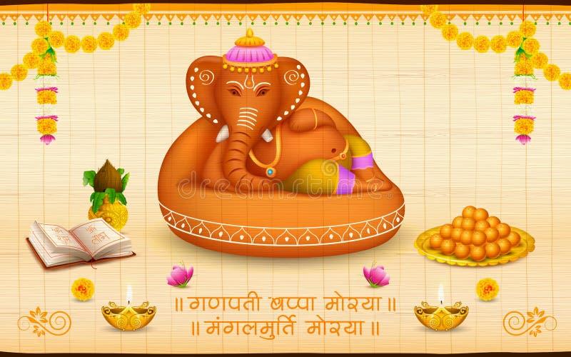 Ganesha阁下由黏土Ganesh Chaturthi制成 皇族释放例证