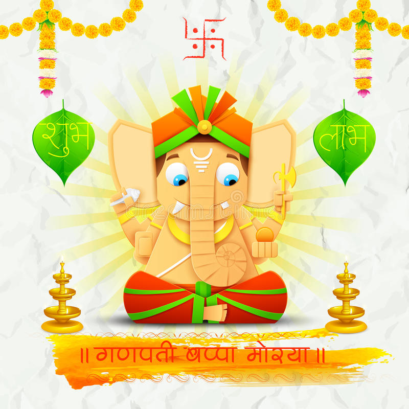 Ganesha阁下由Ganesh的Chaturthi纸制成 向量例证