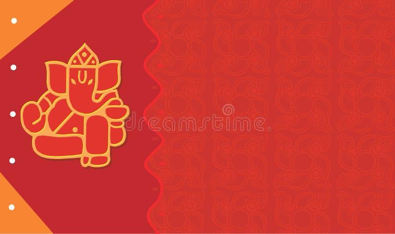 Ganesha illustrazione di stock