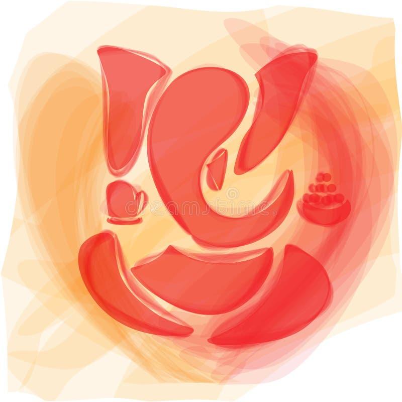 Ganesha o Ganesh, dios hindú ilustración del vector