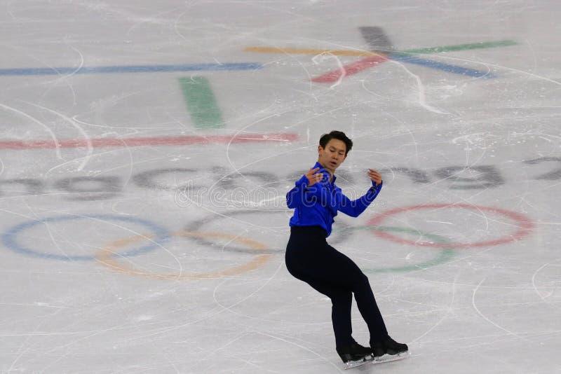 Denis Ten of Kazakhstan performs in Men Single Skating Short Program at the 2018 Winter Olympic Games royalty free stock photos