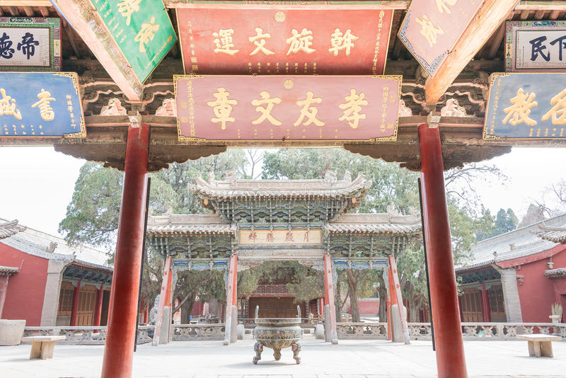 GANSU, CHINA - Apr 08 2015: Wuwei Confucian Temple (Wuwei Wen Mi. Ao). a famous historic site in Wuwei, Gansu, China royalty free stock photography