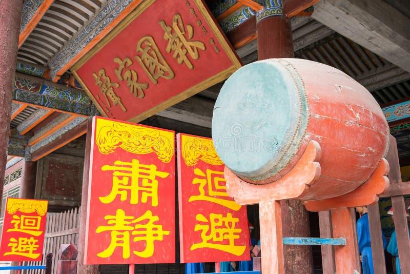 GANSU, CHINA - 6 de abril de 2015: Cacique Yamen del Lu un Histori famoso imagen de archivo libre de regalías