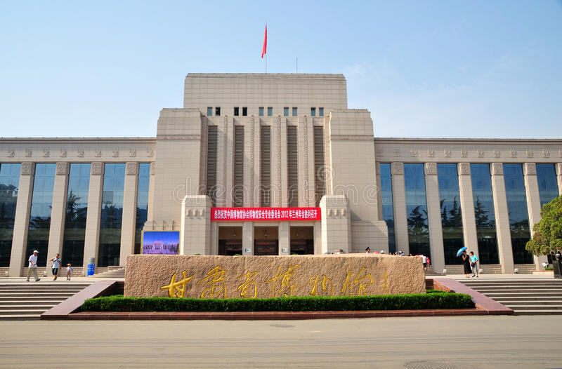 Gansu-provinzielles Museum stockfotografie