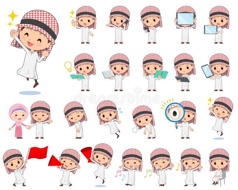 Garçon arabe 2 illustration libre de droits