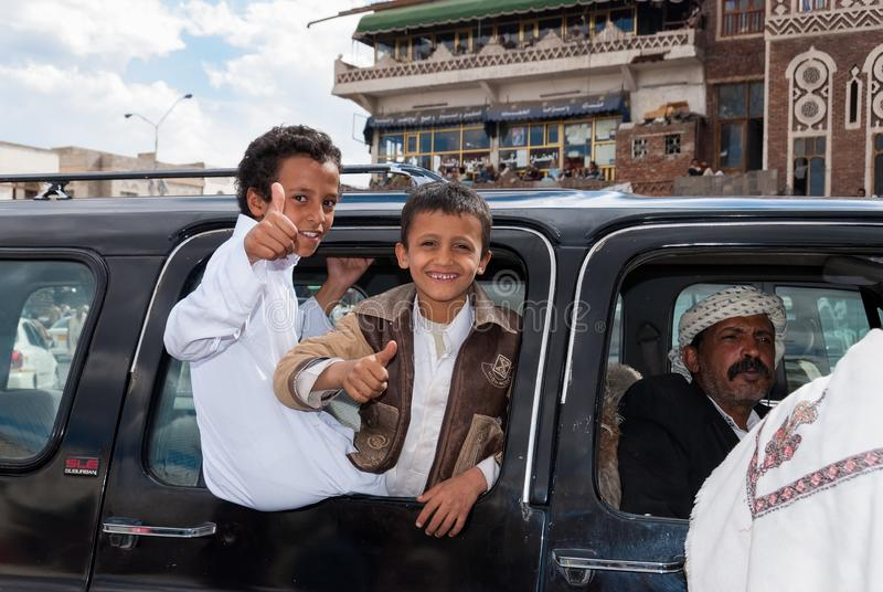 Garçons au Yémen image libre de droits