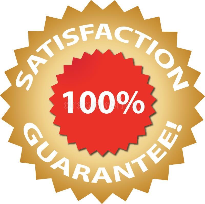 Garantia da satisfação! ilustração do vetor