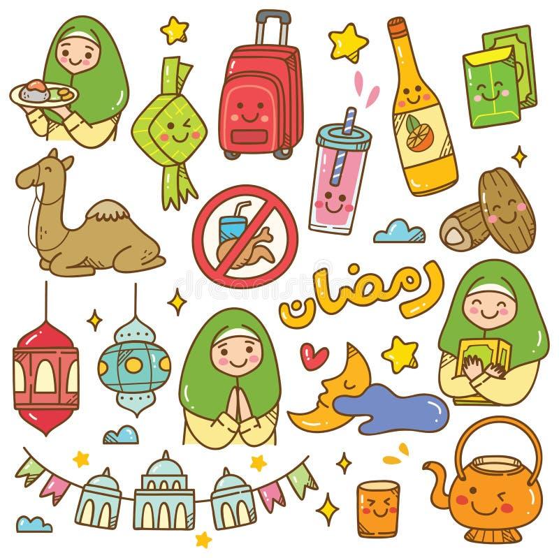 Garatuja do kawaii da ramadã no fundo branco ilustração stock