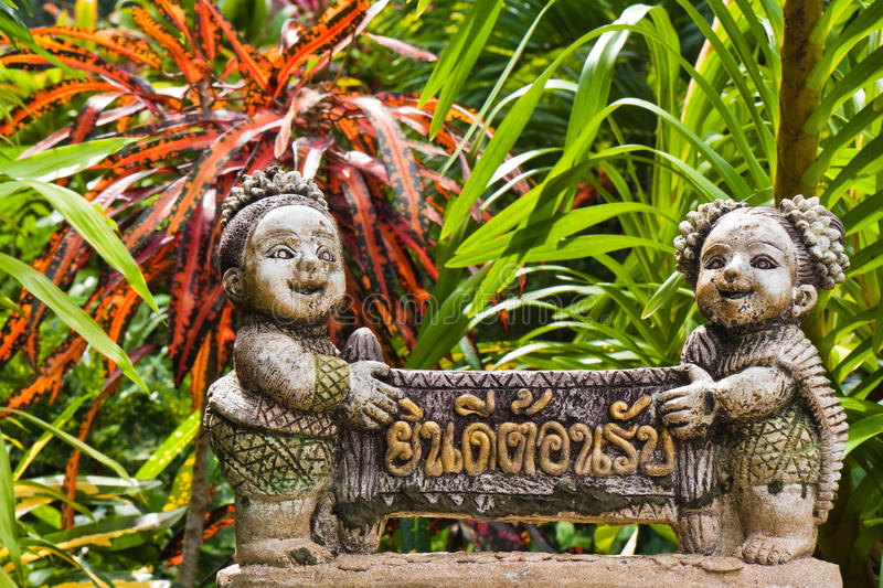 Garden Gnomes stock images