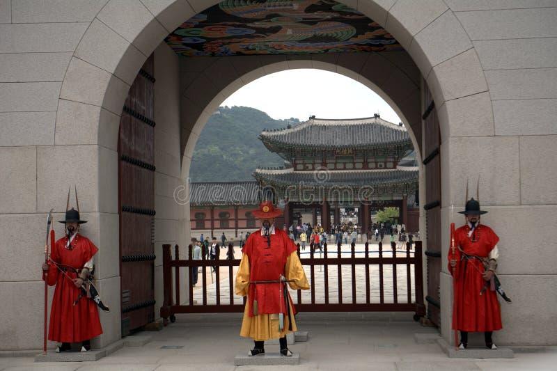 Gardes royales, Séoul, République coréenne image libre de droits