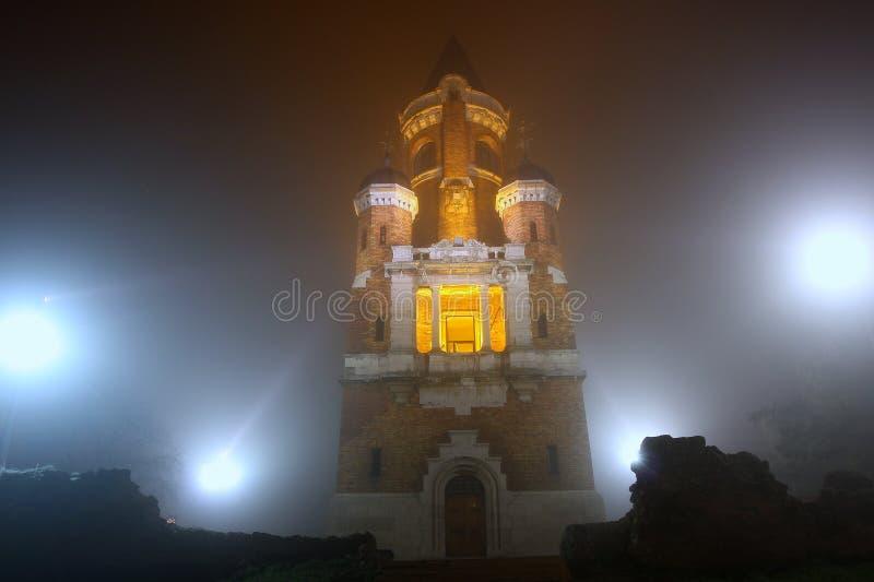 Gardos tower royalty free stock photography