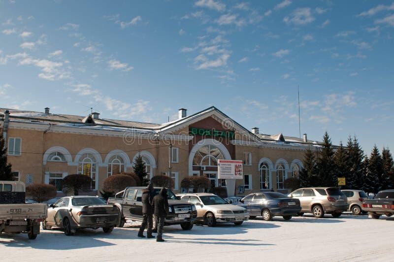 Gare de chemin de fer centrale d'Abakan photographie stock