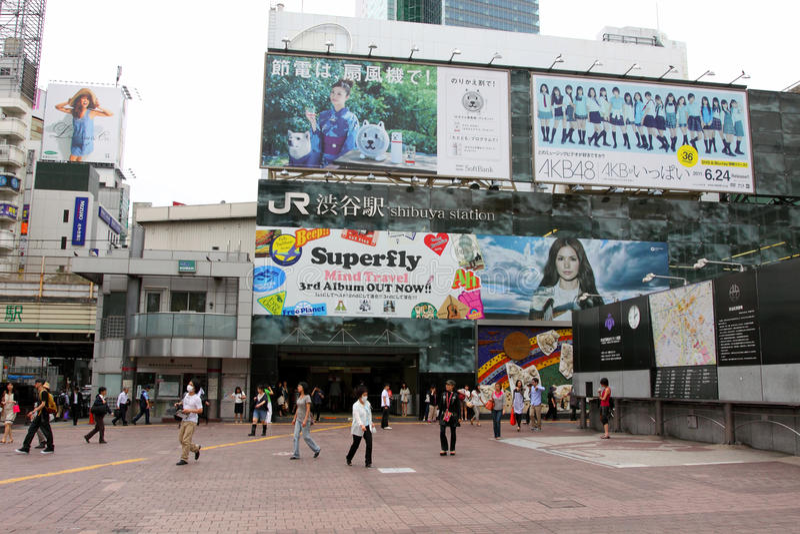 Gare de Shibuya photographie stock