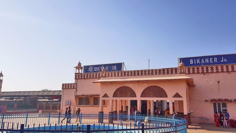 Gare ferroviaire de Bikaner photos libres de droits