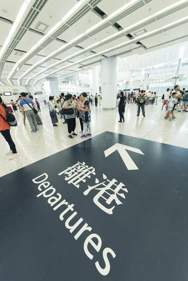 Gare ferroviaire de Hong Kong West Kowloon image libre de droits