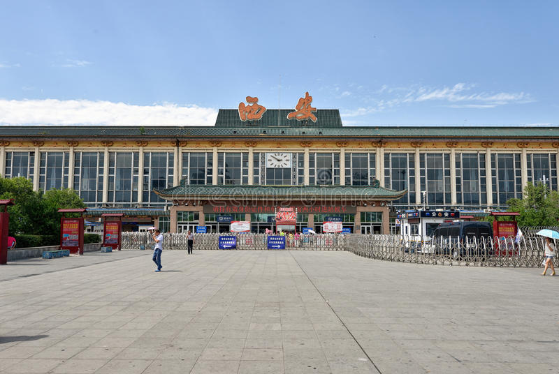 Gare ferroviaire de Xi'an image libre de droits