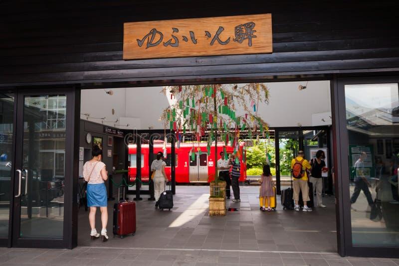 Gare ferroviaire de Yufuin images libres de droits