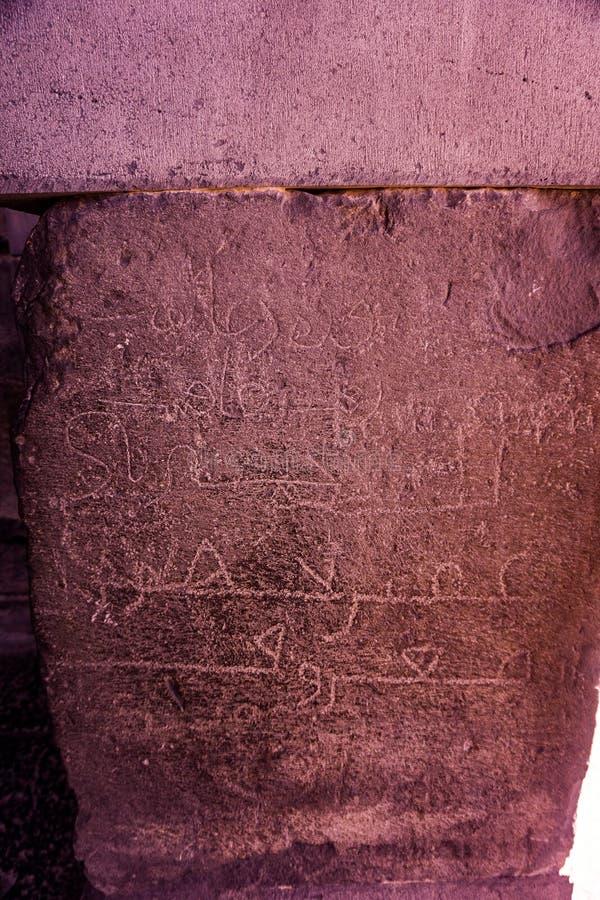 Garni-Tempel-Arabisch beschriftet das Schnitzen stockfotografie