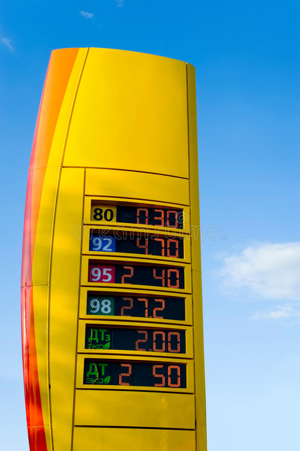 Download Gas prices stand stock image. Image of gasoline, blue - 10874253