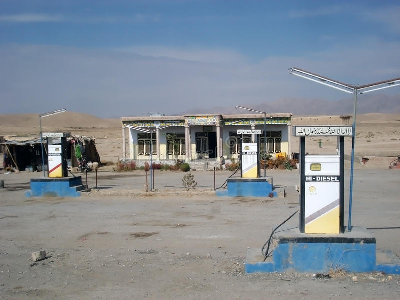 Gas station in Afghanistan royalty free stock photo