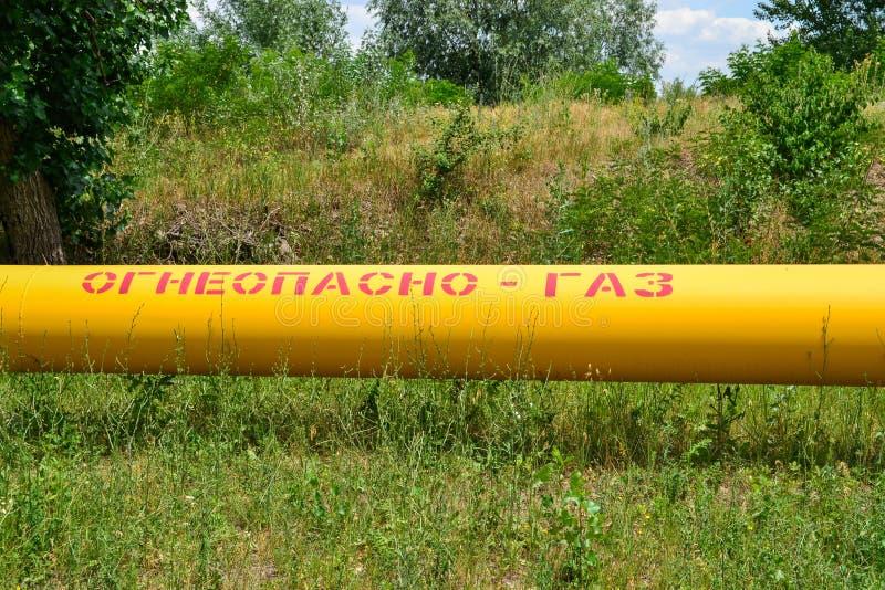 Gaseoducto ruso fotografía de archivo