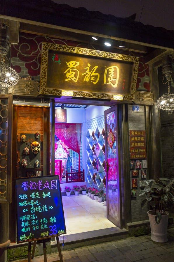 Gasse Chengdus Kuanzhai stockbilder