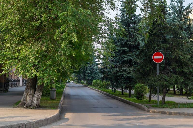 Gasse, Wohngebiet Stoppen Sie, Durchgang wird verboten stockfoto