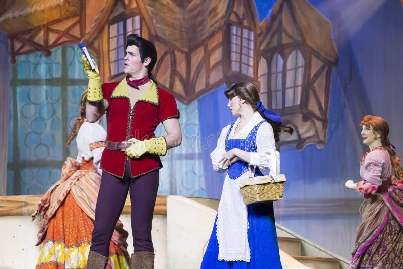 Gaston i belle obrazy royalty free